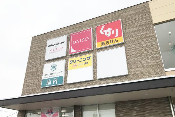 IMG_9318 - コピー